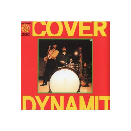 COVER DYNAMITE/デキシー ド ザ エモンズ (Dixied The Emons)【CD】
