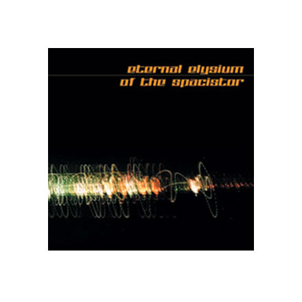 ETERNAL ELYSIUM/OF THE SPACISTOR/OF THE SPACISTOR (オブ ザ スペイシスター)他【CD】
