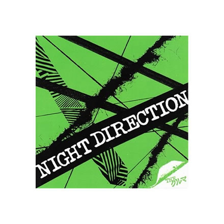 NIGHT DIRECTION/THE クルマ (THE KURUMA)【CD-R】
